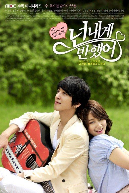 Debut drama pertama Kim Seul-gi