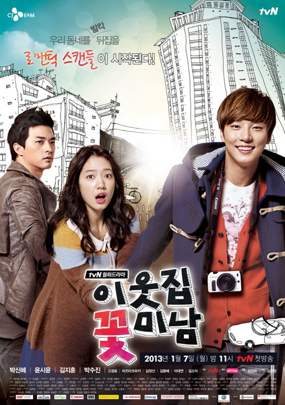 Kim Seul-gi menjadi manajer komikus merupakan peran di Flower Boy Next Door