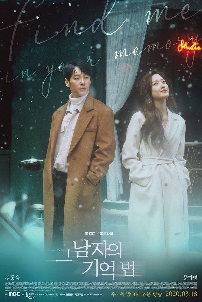 Kim Seul-gi menjadi manajer dari Moon Ga-young dalam Find Me in Your Memory