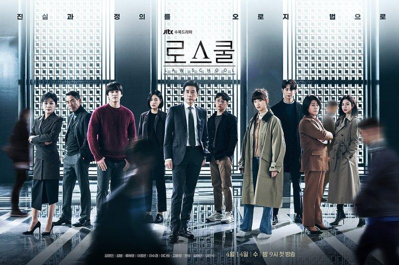 Rekomendasi Drama Korea 2021 - Law School