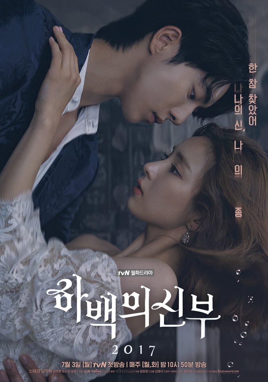 The Bride of Habaek juga menjadi salah satu drama korea Lim Ju-hwan