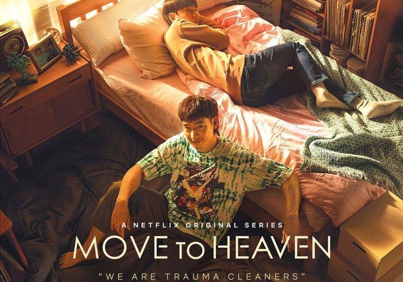 Rekomendasi Drama Korea 2021 - Move to Heaven