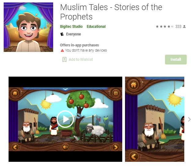 Muslim Tales.png