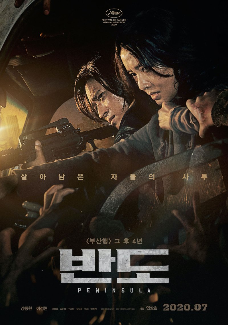 film thriller korea