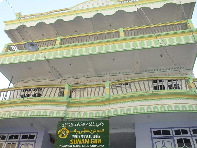 Pondok Pesantren di Surabaya -2.jpg