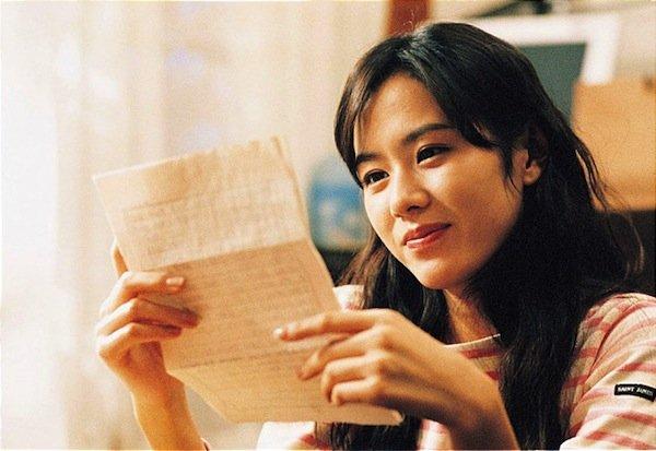Profil Son Ye Jin.jpeg