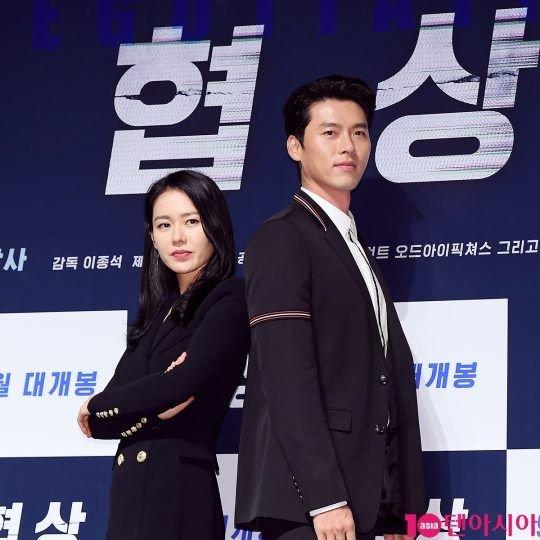 Son Ye Jin -1.jpg