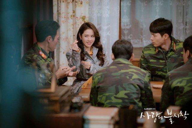 Son Ye Jin -3.jpg