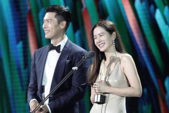 Son Ye Jin Awards.jpeg