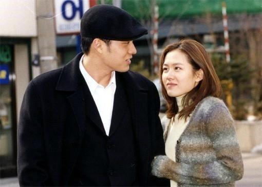Son Ye Jin Drakor.jpeg