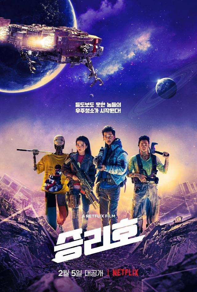 Song Joong KI -1.jpg