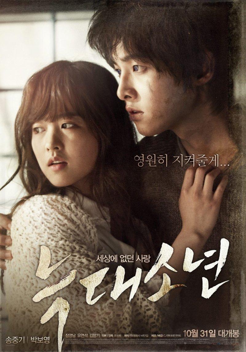 Song Joong KI -2.jpg