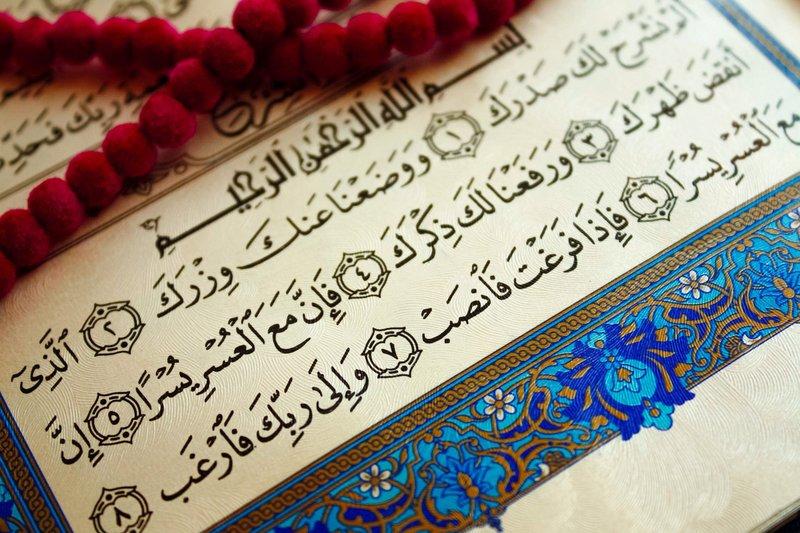 Surat Al Insyirah -1.jpg