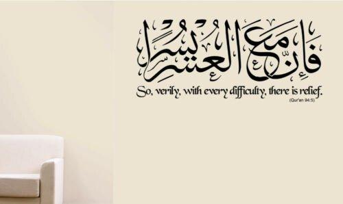 Surat Al Insyirah -3.jpg
