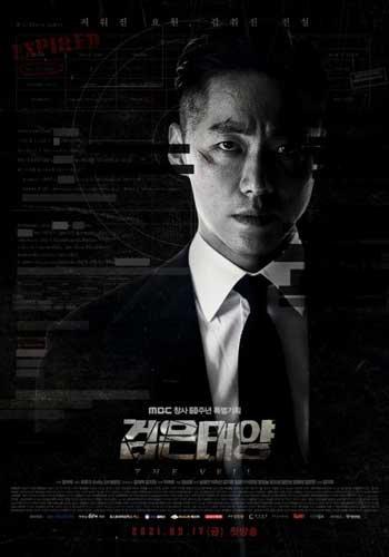 Drama Korea Bulan September - The Veil