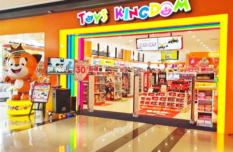 Toys Kingdom.jpg