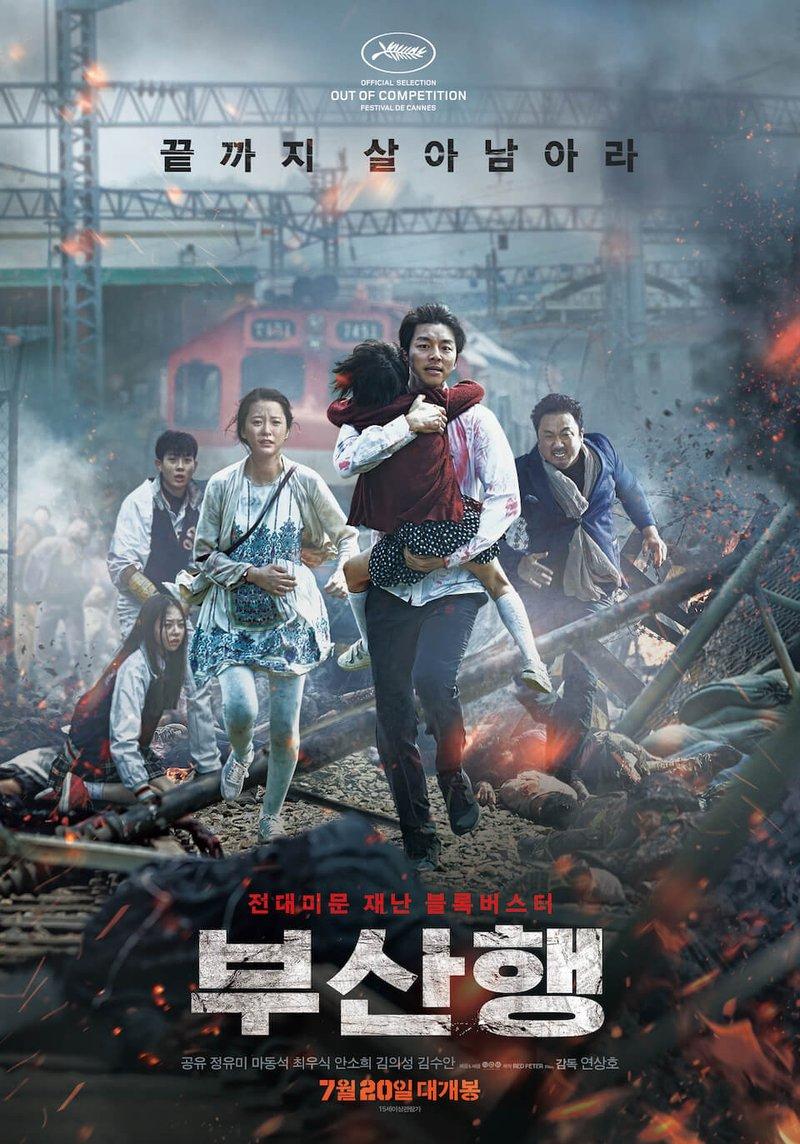 Train_To_Busan-p1.jpg