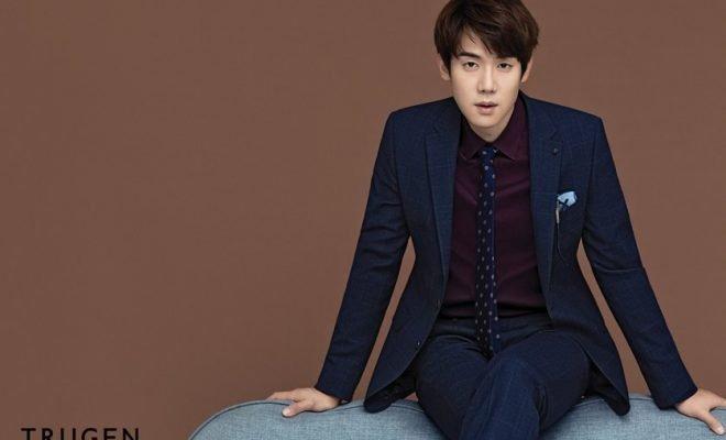 yoo yeon seok pekerja keras