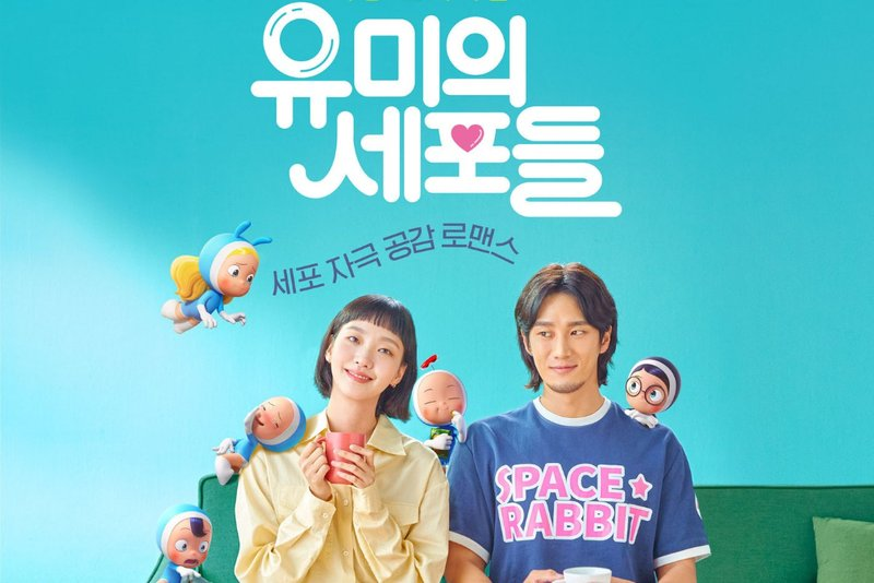 Drama Korea Bulan September - Yumi's Cells