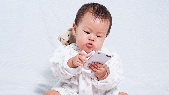 baby gadget