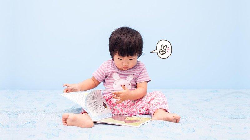 bayi membaca hero