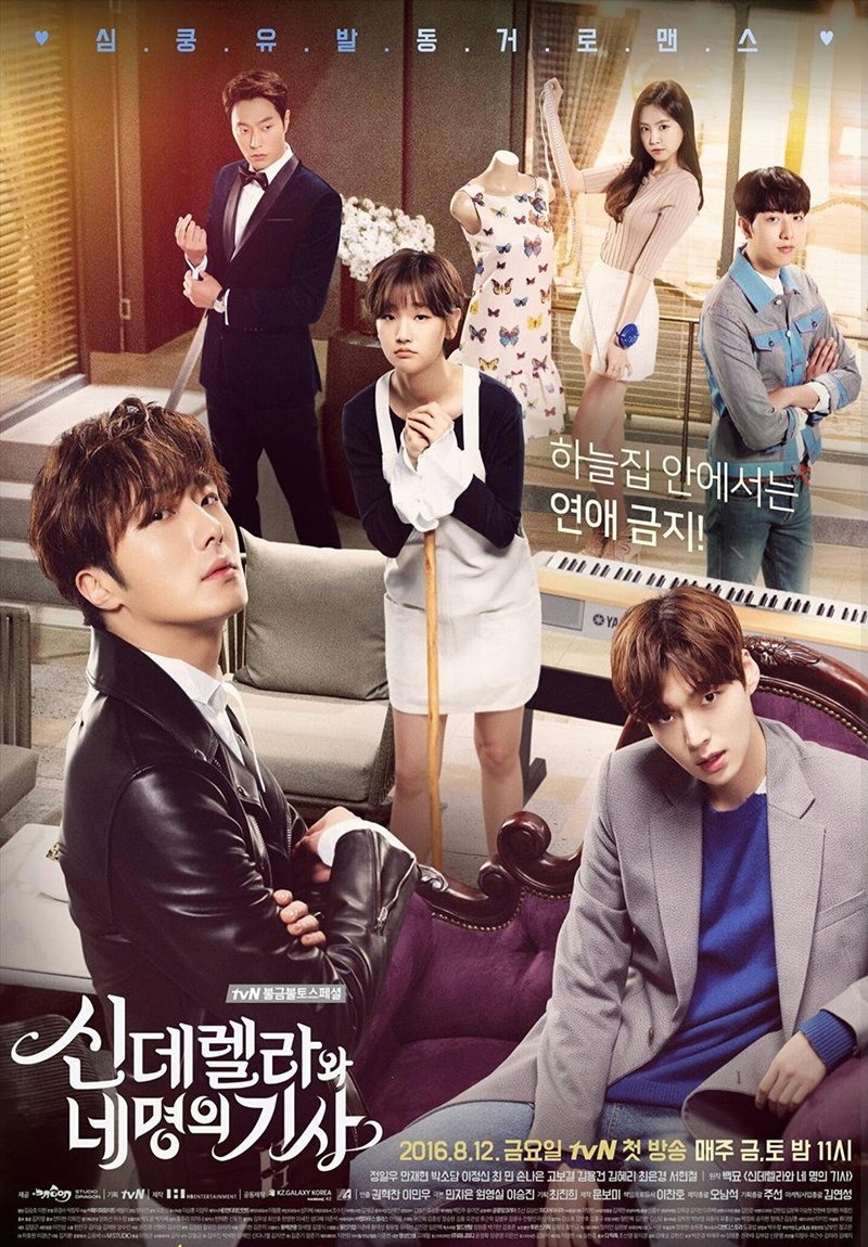 cinderella and the 4 knights.jpg
