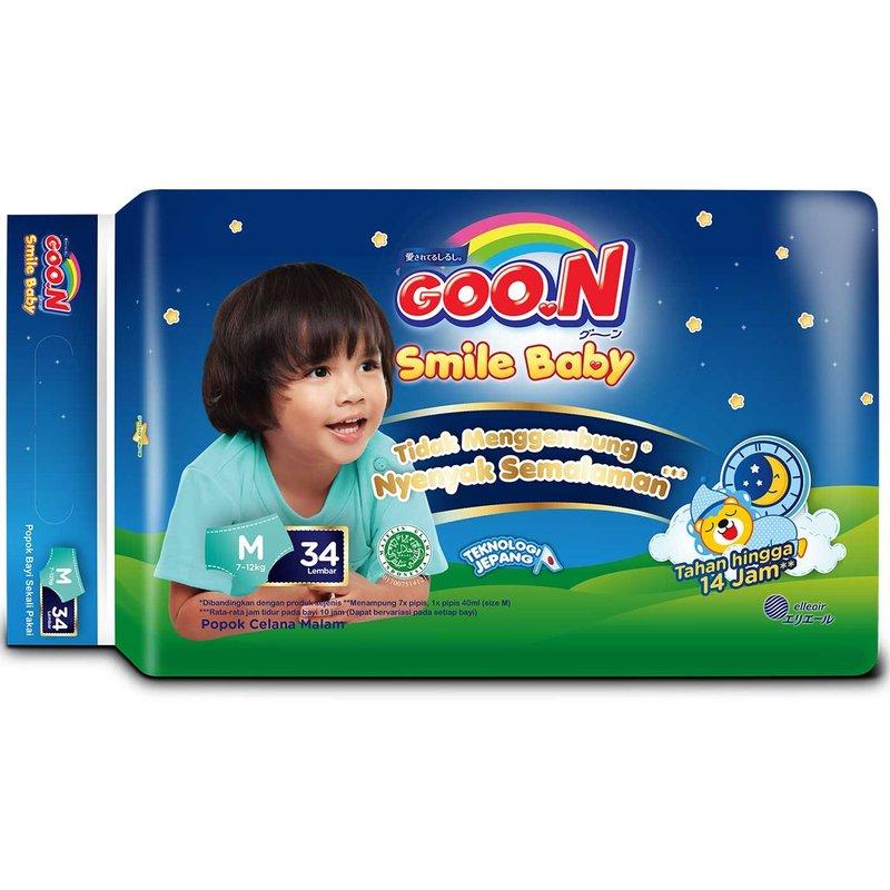 diap-goon-027d-4-2.jpg
