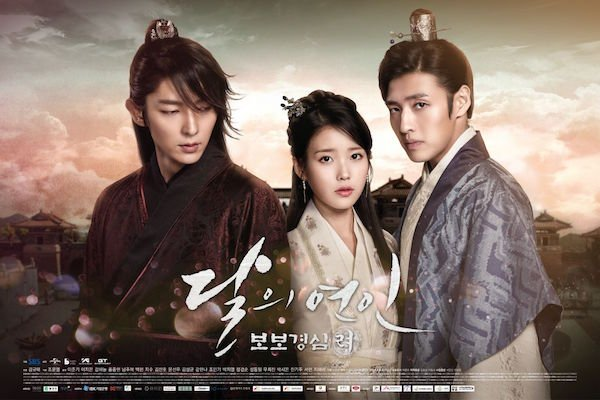 drama korea tentang kerajaan