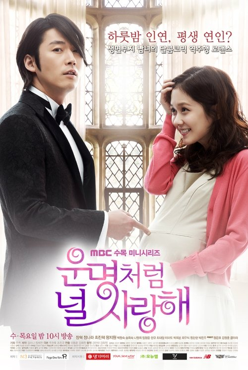 drama-korea-hamil.jpg