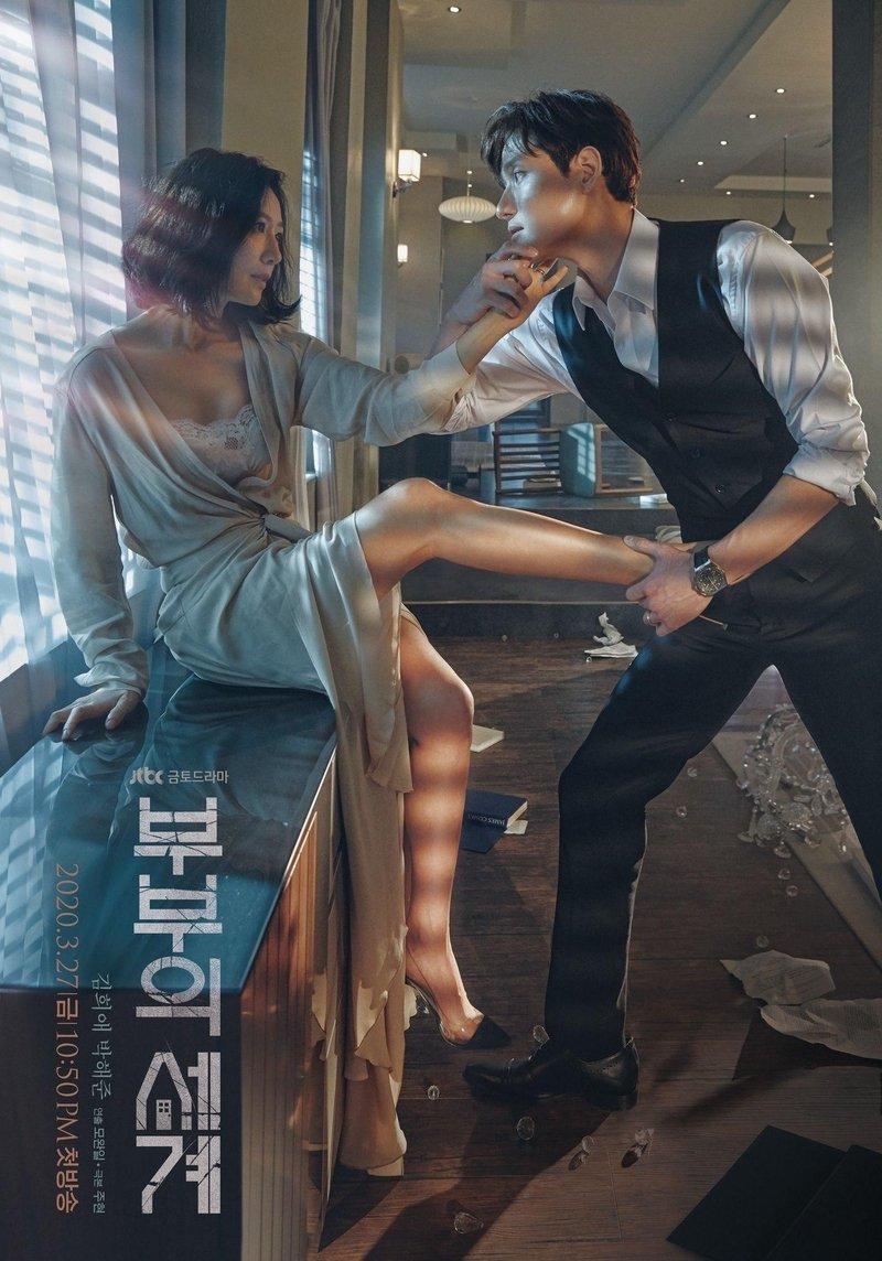 drama Korea 2020-1.jpg
