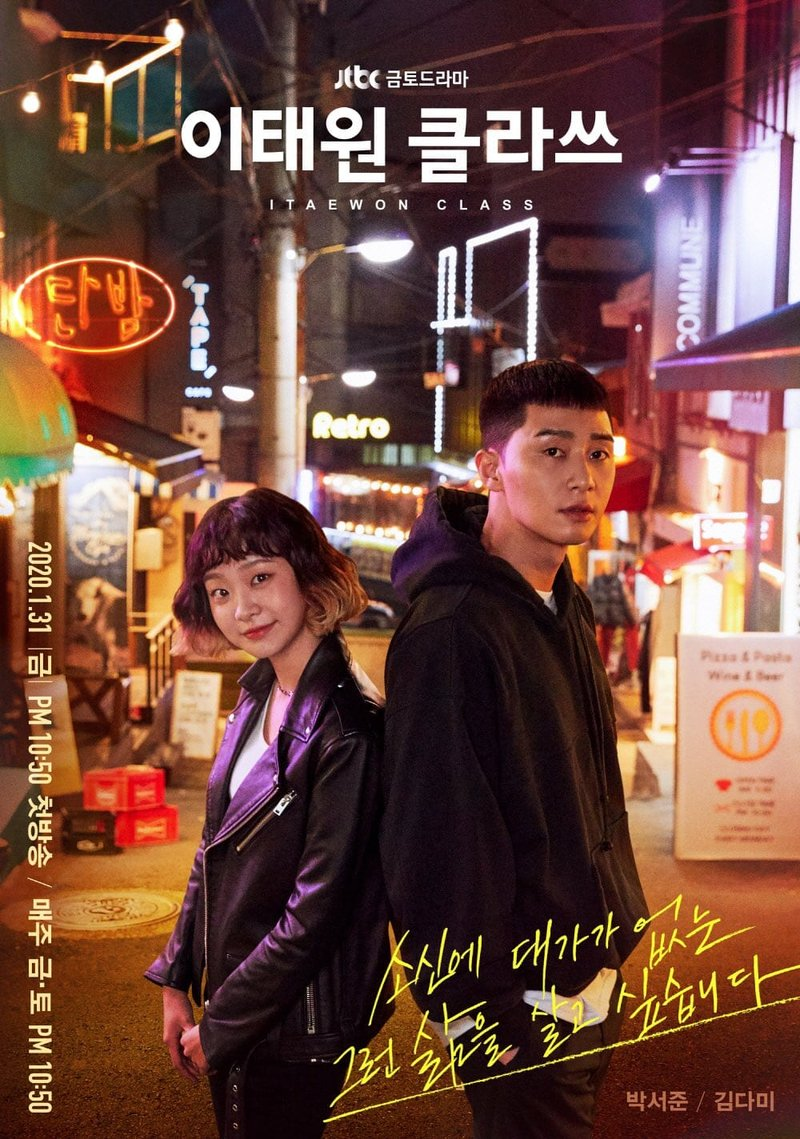 drama Korea 2020-2.jpg