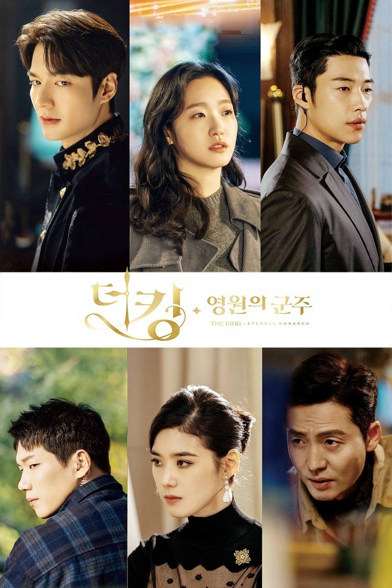 drama Korea 2020-4.jpg