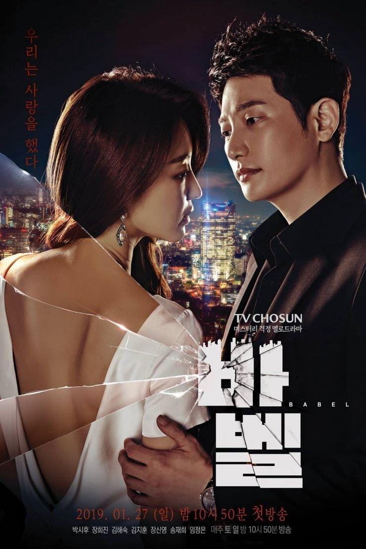 drama Korea tentang pelakor-2.jpg