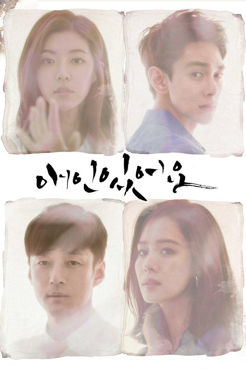 drama Korea tentang pelakor-3.jpg