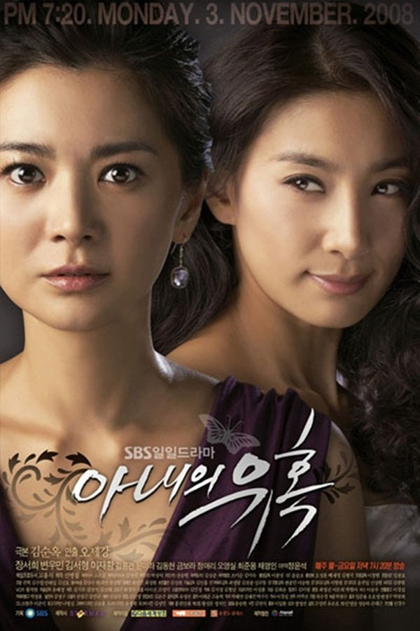 drama Korea tentang pelakor-5.jpg