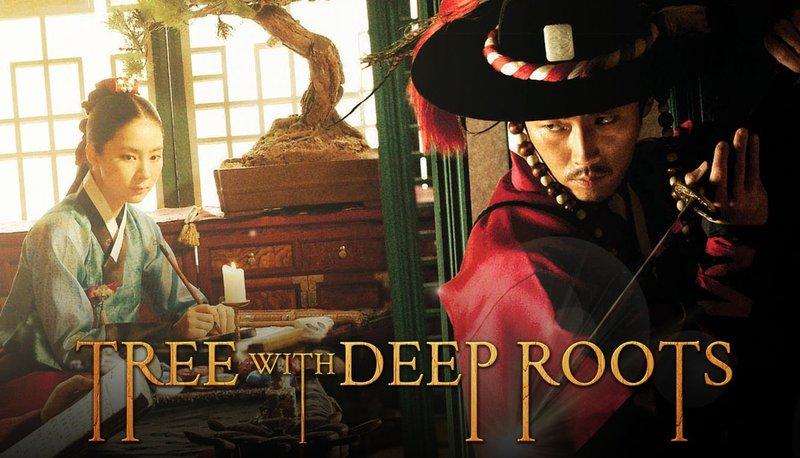 drama joongki-deep roots.jpg