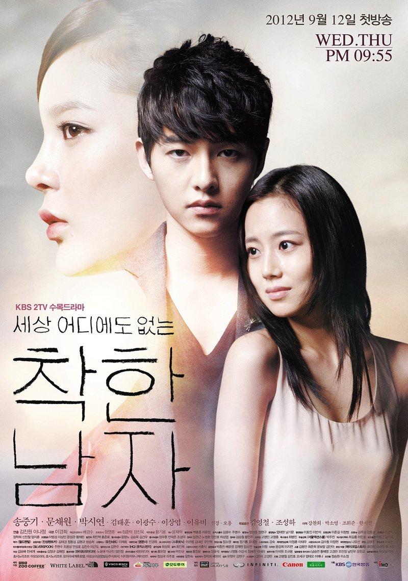 drama joongki-innocent man.jpg
