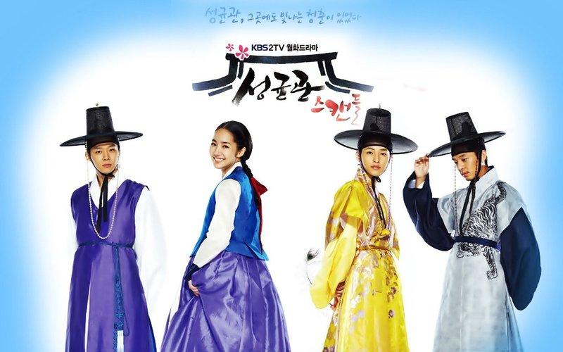 drama joongki-sungkyunkwan.jpg