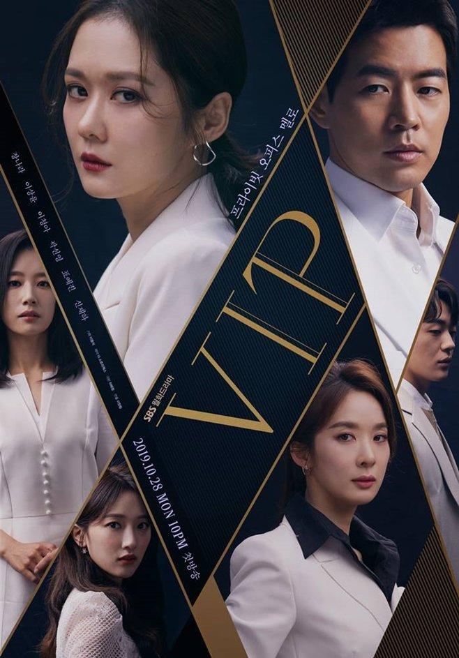 VIP menjadi salah satu drama korea pelakor yang digemari
