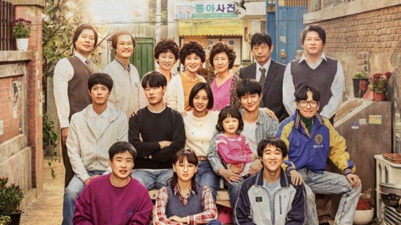 drama korea terbaik Reply 1988.jpg