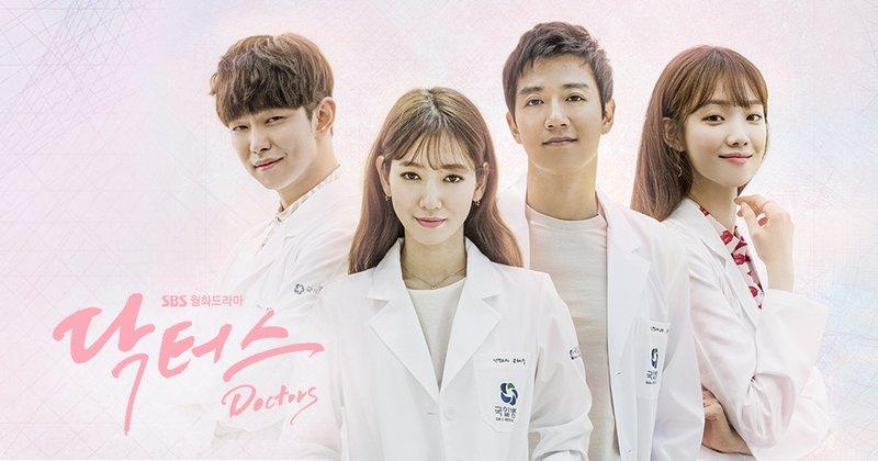 drama korea terbaik doctors.jpg