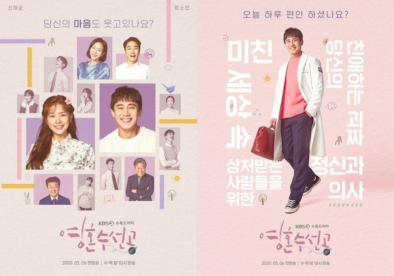 drama korea terbaik fix you.jpeg