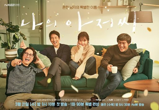 drama korea terbaik my mister.jpg