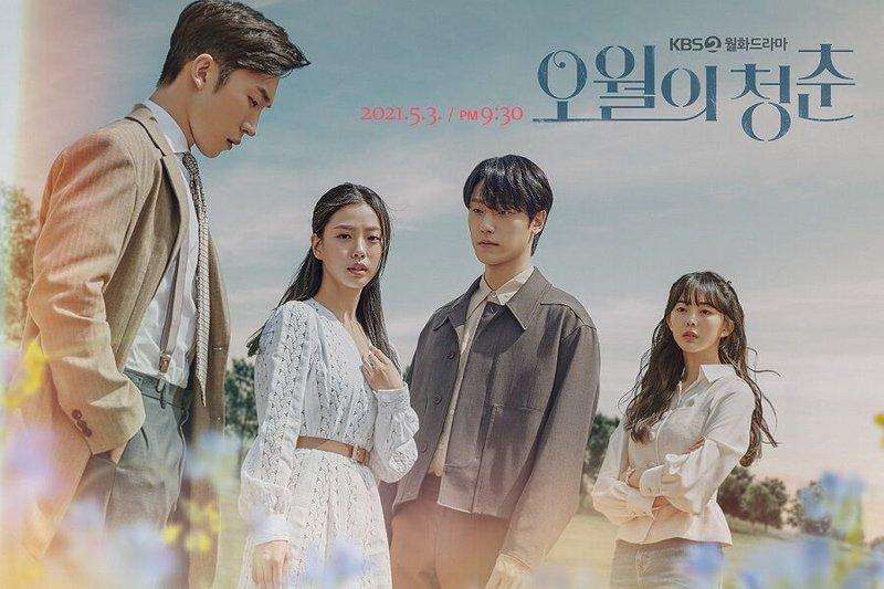 drama korea terbaik youth of may.jpeg