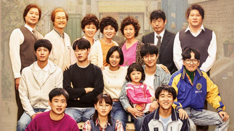 fakta drama Korea Reply-1.png