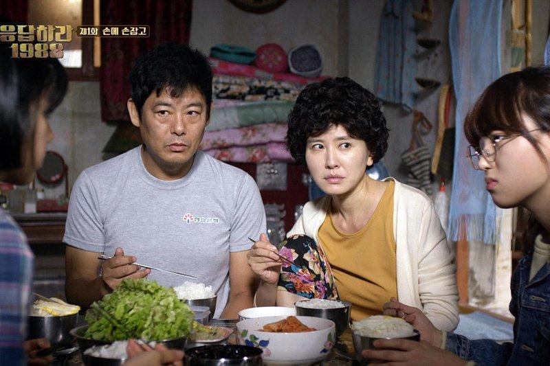 fakta drama Korea Reply-4.jpg
