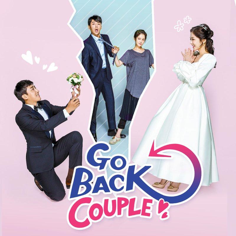 go back couple.jpg