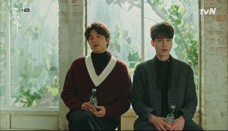 drama korea gong yoo, gong yoo