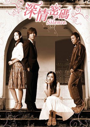 drama taiwan silence