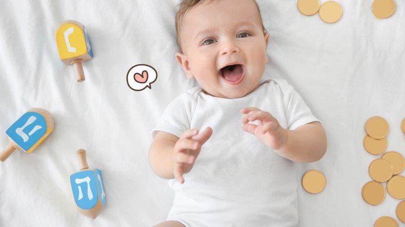 5 Inspirasi Nama Bayi Laki-Laki Islami dan Maknanya, Keren!